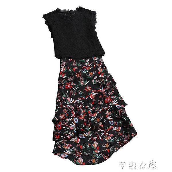 鏤空蕾絲衫配吊帶印花荷葉邊半身裙三件套裝女裝夏季新款女夏 快速出貨