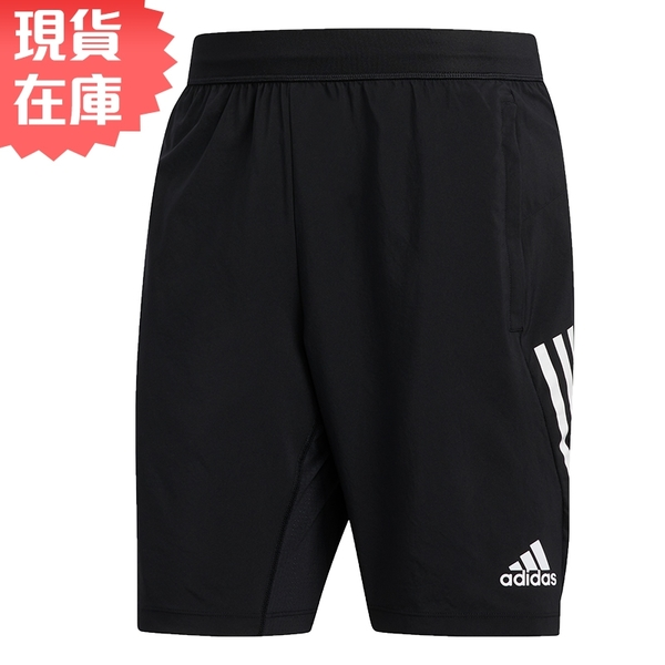 【現貨】ADIDAS 4KRFT 3-S 9-INCH 男裝 短褲 訓練 健身 拉鍊口袋 吸濕 排汗 黑【運動世界】FL4469