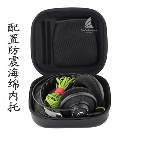 豐帆AKG K550MKII K712 K702 K701耳機包K812 Q701頭戴耳機收納盒