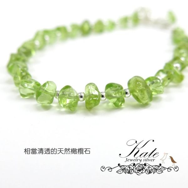 銀飾純銀手鍊手環 天然橄欖石 不規則 小花朵 手工客製 925純銀寶石手鍊 KATE銀飾