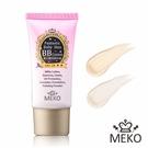 MEKO 夢幻寶貝肌BB霜(30g) /...