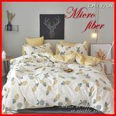 【多款】雙人床包枕套三件組 天絲絨 台灣製 紅鶴 竹漾 鳳梨