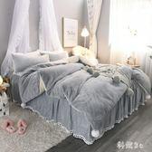 公主風兔兔絨少女床上四件套冬季加厚珊瑚絨雙面絨法蘭法萊絨被套 js11086『科炫3C』