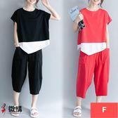 微購【E4039】拼接寬鬆上衣+褲 套裝