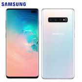 Samsung三星 Galaxy S10+ 6.4吋智慧手機128G-絢光白【愛買】