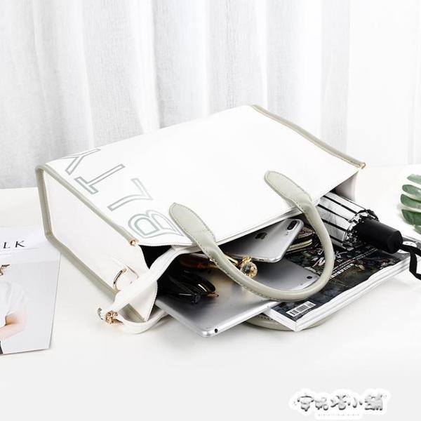 大學生上課通勤帆布包女手提袋子手拎書大容量文件上班外出公文包 夏季特惠