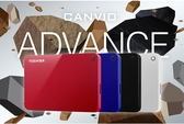 TOSHIBA Canvio Advance V9 1TB 2.5吋行動硬碟
