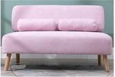 沙發  北歐布藝沙發小戶型網紅款客廳簡易沙發椅單人雙人現代簡約小沙發