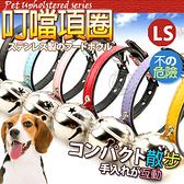 【培菓幸福寵物專營店】 dyy》Q萌銀色叮噹寵物項圈22-27cm寬度0.9cm