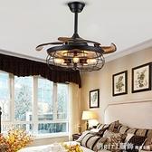 風扇燈 復古客廳風扇燈美式簡約創意餐廳家用變頻遙控北歐風扇燈隱形 開春特惠