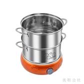 220v 雙層蒸蛋器 大容量煮蛋器 不銹鋼電蒸鍋 ZB171『美鞋公社』