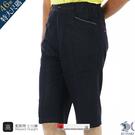 【NST Jeans】黑色但丁 鬆緊腰七分短褲 (中高腰寬版) 002(9538) 特大尺碼 台灣製
