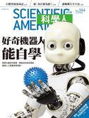 科學人雜誌 4月號/2018 第194期:好奇機器人能自學