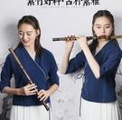 專業演奏紫竹笛子樂器C高檔