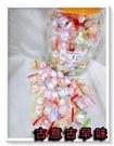 古意古早味 口笛糖 (200個/罐) 懷舊零食 水蜜桃口味 口哨糖 嗶嗶糖 台灣零食 糖果