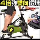 18KG飛輪車健身車腳踏公路自行動感單車...