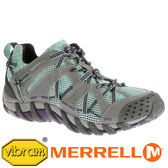 【美國 MERRELL】WATERPRO MAIPO 女 水陸兩棲鞋『灰/水藍』65234 機能鞋.多功能鞋.休閒鞋.登山鞋