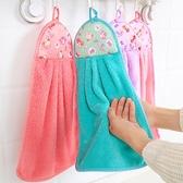 兒童手帕 擦手巾掛式可愛吸水韓國搽手抹手布衛生間廚房毛巾兒童【快速出貨八折搶購】