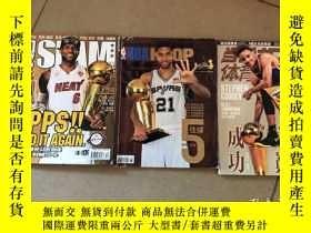 二手書博民逛書店扣籃slam罕見當代體育扣籃 灌籃雜誌Y423715