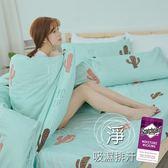《M002》3M吸濕排汗專利技術6尺雙人加大床包枕套+舖棉涼被四件組(台灣製)床單/空調被/四季被