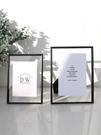 創意相框 簡約現代細窄邊玻璃透明相框創意擺件金屬擺臺7寸8寸10寸【快速出貨八折鉅惠】