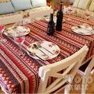桌布 棉麻復古桌布酒吧咖啡廳餐廳東南亞民族風桌布布藝茶幾布美術畫室  京都3C