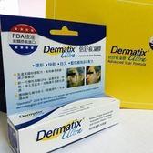 [2件超優惠]DERMATIX ULTRA 倍舒痕疤痕矽膠凝膠15克/條(贈2克/條+專科保濕乳液150ML/瓶)