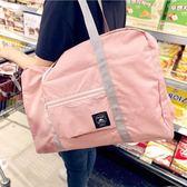 旅行袋旅行袋折疊大容量收納字母款便攜超輕薄韓版手提包拉桿短途行李袋 聖誕交換禮物