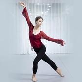 舞蹈服 芭蕾舞蹈練功服女成人古典舞紗衣身韻服廣場舞服形體服民族舞服【寶媽優品】
