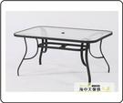 {{ 海中天休閒傢俱廣場 }} G-52 戶外時尚 鋁合金桌椅系列 60-2 150cm長方桌