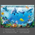 海底世界墻紙自粘墻貼墻畫防水遊泳館海豚海洋定制壁畫背景墻