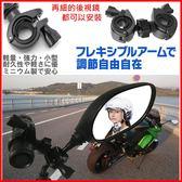 mio MiVue M500 M550 M555 M560 Plus M580 carscam spr-2 s2鐵金剛王減震固定座行車紀錄器固定架車架