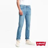 Levis 男款 上寬下窄 / 502Taper牛仔褲 / 淺藍水洗 / FLEX雙向超彈力布料