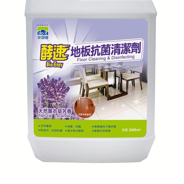 多益得酵素地板抗菌清潔劑2000ml