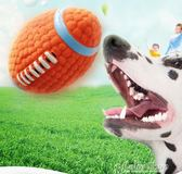 狗狗玩具發聲玩具球泰迪法斗小狗金毛大型犬磨牙耐咬幼犬寵物用品    color shop