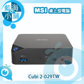 MSI 微星 Cubi 2-029TW 輕巧迷你準系統電腦 桌上型電腦(7代i5雙核Win10 Pro)