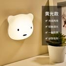 小夜燈充電池式床頭壁燈