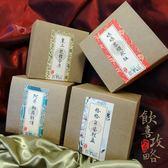 【四款包裝任選】飲氧品25g隨身包皇家宮廷版4盒(共48包)