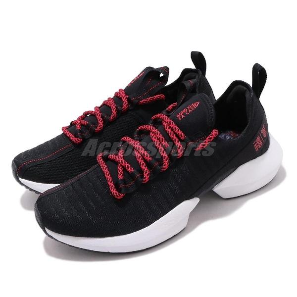 【海外限定】Reebok 慢跑鞋 Sole Fury CNY 黑 白 男鞋 運動鞋 【ACS】 DV8614