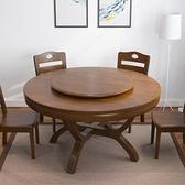 全實木圓桌餐桌椅組合新中式4人6人8人簡約現代小戶型家用吃飯桌【快速出貨】