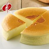 【香帥蛋糕】輕乳酪蛋糕