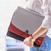 文件夾文件收納盒試卷收納袋風琴包分類文件袋資料冊檔案夾文件包 嬡孕哺
