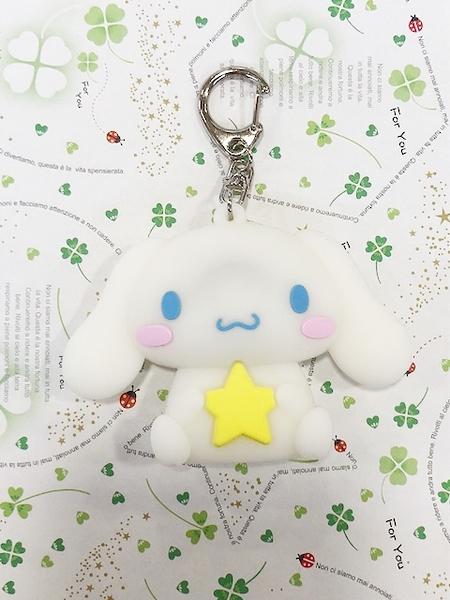 【震撼精品百貨】大耳狗_Cinnamoroll~Sanrio 大耳狗喜拿造型鎖-星#20715