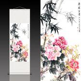 平安富貴圖花鳥畫牡丹圖絲綢畫卷軸掛畫客廳裝飾國畫水墨畫已裝裱igo  韓風物語