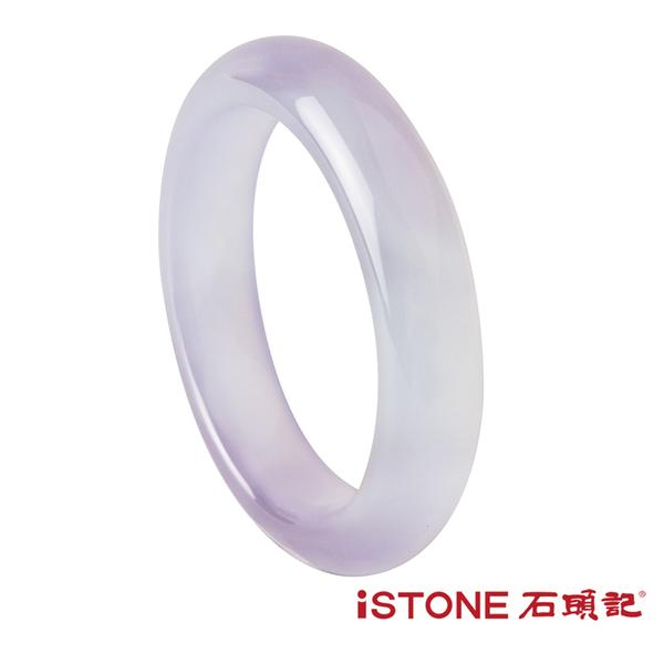 紫羅蘭玉髓手鐲 夢幻冰種-窄版 石頭記