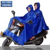 【黑色星期五】機車電動車騎行電車雨披男防水成人單人雨衣