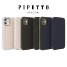 PIPETTO Origami Folio iPhone 12/12 Pro 6.1吋多角度折疊皮套