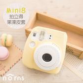 【Mini8 Mini9拍立得果凍皮套-黃色 】Norns 保護套 皮套 果凍套 矽膠套 MINI8 拍立得 聖誕節禮物