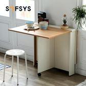 SOFSYS桌子折疊餐桌家用小戶型吃飯桌長方形簡易伸縮移動桌1.2米wy