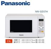~佳麗寶~留言再享折扣Panasonic 國際23L 微電腦變頻燒烤微波爐~NN GD37